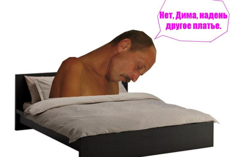 Подболтат #4 — Батя во сне отвечает на девчачьи вопросы Димы