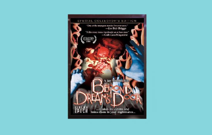 По ту сторону реальности: рецензия на «За дверью сна» (1988)