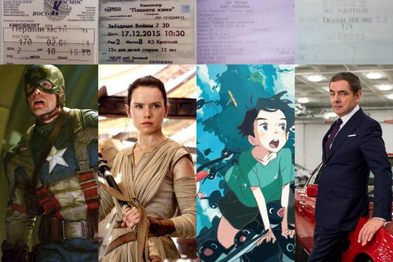 Почему я люблю кинотеатры и грущу, что остался без билетов